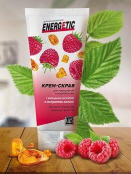 Крем-скраб «Energetic» - Для нормальной и жирной кожи